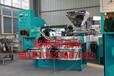 陕西延安菜籽榨油机125型采用全封闭防护,操作安全方便;经久耐用