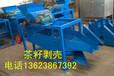 辽宁花生油除渣机,虑霸50型,省电省时、效果好、可直接灌装出售或直接食用