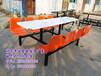 開封快餐桌椅廠家_麥當勞餐桌椅+新聞資訊——下單現生產