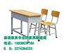 郑州双斗固定课桌椅价格低,品质先行