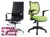 安阳办公椅厂家,职员办公椅批发,电脑椅销售