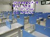 定位:平頂山多媒體教室培訓桌新聞-時代前沿