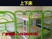 三门峡学生宿舍上下床型号(新乡销售新闻)
