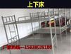 商丘不銹鋼學生床專業廠家——河南新聞資訊