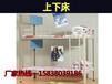 河南學生宿舍上下床排名資訊——廠家資訊