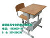濟源小學生塑料課桌椅_省思(三門峽新聞)