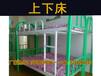 資訊:鶴壁職工上下床%宿舍床尺寸
