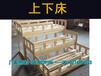 幼兒園雙層床(心相隨)——漯河兒童實木雙層床(新聞資訊)