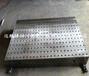 专业定做加工铸铁平台三维柔性焊接平台组合工装夹具
