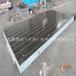 供应铸铁平台平板检验基础划线焊接T型槽平台平板
