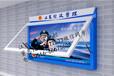 湖北十堰优质宣传栏阅报栏公交站台定制厂家批量定做价格优惠