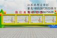 江苏兴邦标牌制造湖北十堰滚动灯箱广告宣传栏公交站台制作可运输