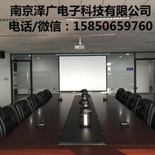 南京会议室音响南京专业会议室音视频