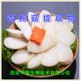 杏鲍菇提取物杏鲍菇浓缩粉杏鲍菇喷雾干燥粉杏鲍菇浸膏粉杏鲍菇粉图片