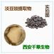 刀豆提取物濃縮粉浸膏粉水溶粉純浸膏廠家生產定做