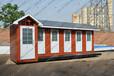 新疆移动环保公厕厕所乌鲁木齐移动环保公厕厕所