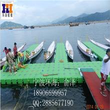 浮筒浮台游艇码头开发水上移动浮台工厂批发