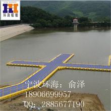 福州海上浮箱水上PE平台海洋环保浮箱