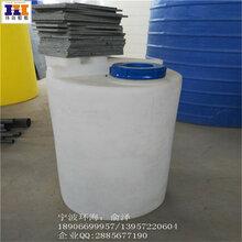 杭州MC1000升PE加药箱浙江化工搅拌罐嘉兴耐酸碱塑料储罐