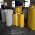 泰安MC-200L加药箱威海耐用防老化加药箱日照可定制塑料搅拌桶图片