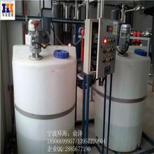 济南专业生产塑料加药箱大型PE加药箱药液储存箱