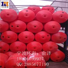 安庆供应加工拦污浮漂挡油浮体异型浮体浮球生产厂家