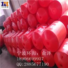 南京水上淘沙拦污管道浮筒PE塑料浮体浮球