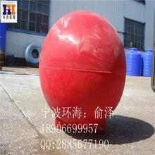 绍兴水面空心浮球嘉兴网箱养殖塑料浮球舟山海洋警示浮筒工厂直销