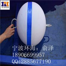 梧州直供禁区标识塑料警示浮球直径500MM水上塑料浮球批发厂家