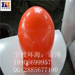 葫芦岛优质海上塑料浮球耐酸碱食品级防晒PE浮球水上浮球图片