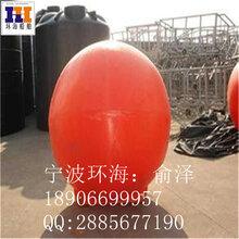 本溪养殖水上塑料浮球北海环保耐晒耐老化固原PE材质浮球工厂直销