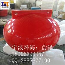 临夏橙色耐腐蚀塑料浮球徐州400mm塑料浮球无锡批发400mm塑料浮球工厂直销