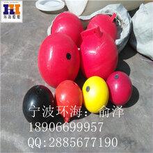 定西量大批发价塑料小浮力球直径30公分PE填充浮球质量好
