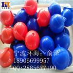 广州PE塑料浮球500mm聚乙烯塑料浮球厂家直销特惠价图片