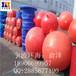 连云港销售海上海洋浮球威海空心泡沫填充浮体达州警示塑料浮球工厂直销