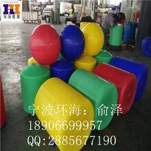 驻马店水库养殖浮力浮球塑胶空心耐老化pe浮球薄利多销