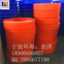 眉山供应成品塑料浮球1.2米圆型浮球厦门海上浮体芜湖警示浮筒