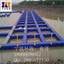 阜新厂家直销滚塑浮箱塑料浮箱游艇码头浮箱水上浮箱水上浮桥设施