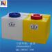 丽江80L车载水箱120L方形加药箱塑料熔盐箱药剂搅拌桶