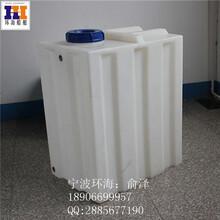 汕尾120L方形PE加药箱80L实验药品试剂箱耐酸碱溶盐箱溶药箱工厂直销