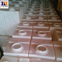 大庆80L方形加药箱工业润滑油塑料方桶方型pe塑料桶80方形小水箱