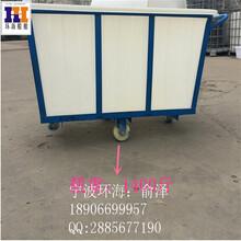 塑料印染周转桶1200公斤服装推布桶PE内胆价格