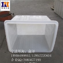 绍兴塑料方桶1000L服装印染方桶方形塑料水桶批发