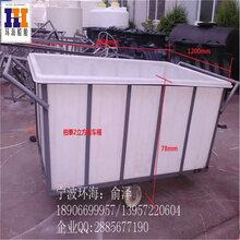 新疆纺织印染厂必备推布车枣庄滚塑成型PE水产养殖桶