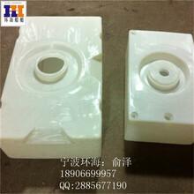 湖南30升塑料加药箱方形加药箱方形pe水箱工厂直销