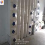 喀什80L方形加药箱成都塑料熔盐箱重庆化工专用加药箱厂家直销图片