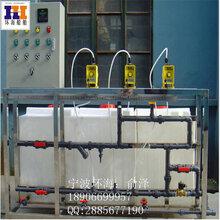 淮安厂家直销180L食品级PE加药箱搅拌塑料桶搅拌机方形加药箱