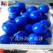 文山塑料浮球批发张家界景区塑料境界球惠州400mm塑料浮球部队专供
