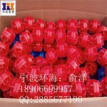 高雄养殖水上塑料浮球环保耐晒耐老化浮球PE材质浮球工厂直销