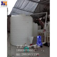 梅州塑料桶双城3吨平底水箱尚志3立方水桶